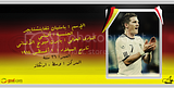 Schweinsteiger Card Images