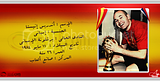 Iniesta card Images